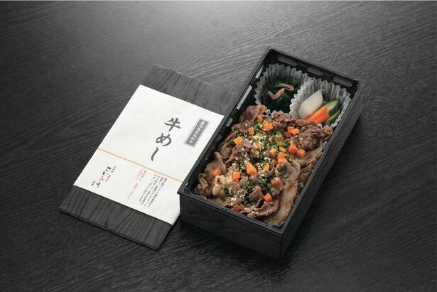 鹿児島県産黒毛和牛たっぷり!「牛めし弁当」(1700円) / 和料理・蓮花寺 さいとう