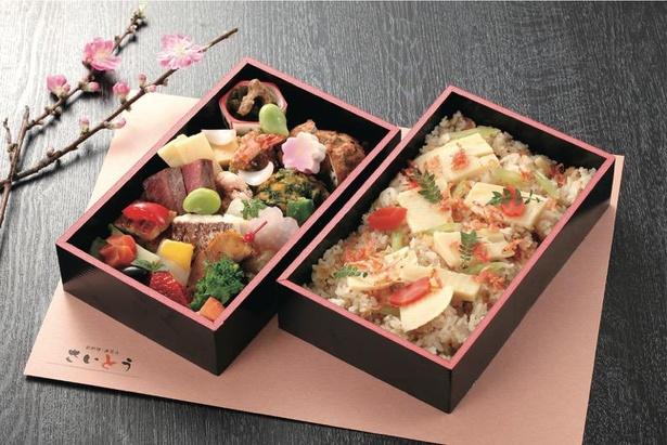 旬の食材をふんだんに使った「折り詰め弁当」(3500円)。内容は季節によってさまざま / 和料理・蓮花寺 さいとう