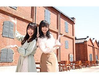 #アルイテラブル SKE48研究生の入内嶋涼と竹内ななみが名古屋のオアシス「ノリタケの森」を満喫♪