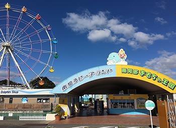 【コロナ対策情報付き】南知多ビーチランド&南知多おもちゃ王国の見どころをチェック!水族館と遊園地を一緒に楽しもう