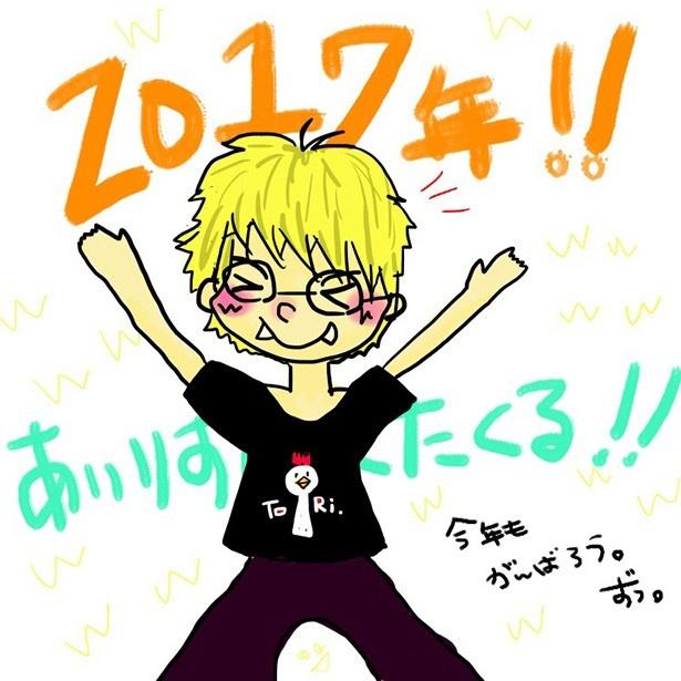 i☆Ris・ずっちゃん、目標のために日々勉強!
