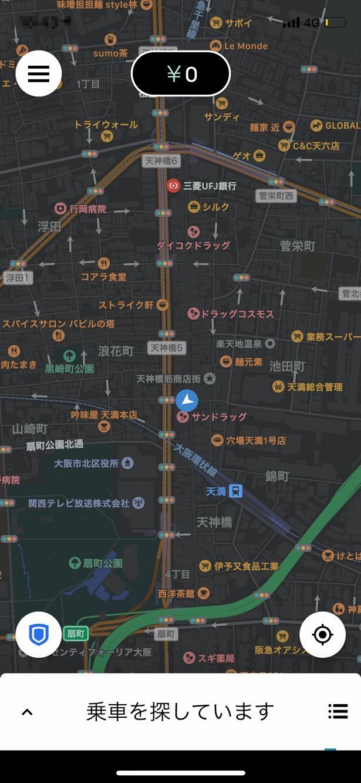 地図 アプリ コロナ