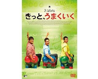 【おうちシネマ】家族みんなが笑顔になれる! 元気が出る映画5選 映画ライターが厳選
