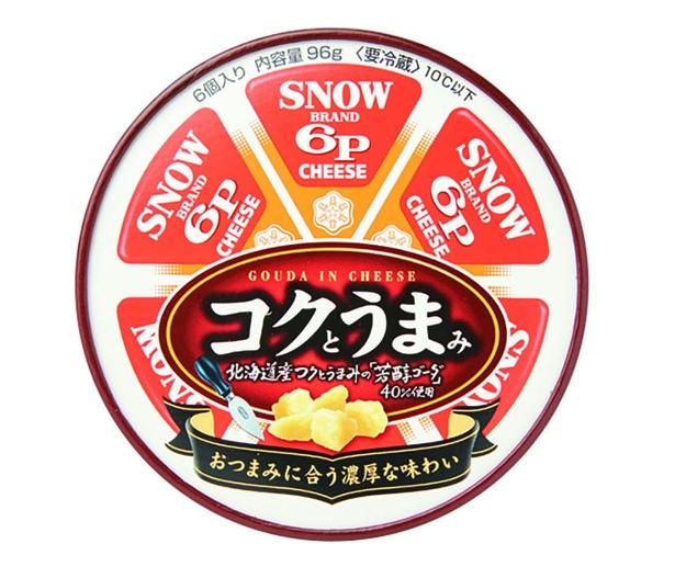 6Pチーズ コクとうまみ(雪印メグミルク、¥355/96g(6個入り)  327kcal/100g当たり)