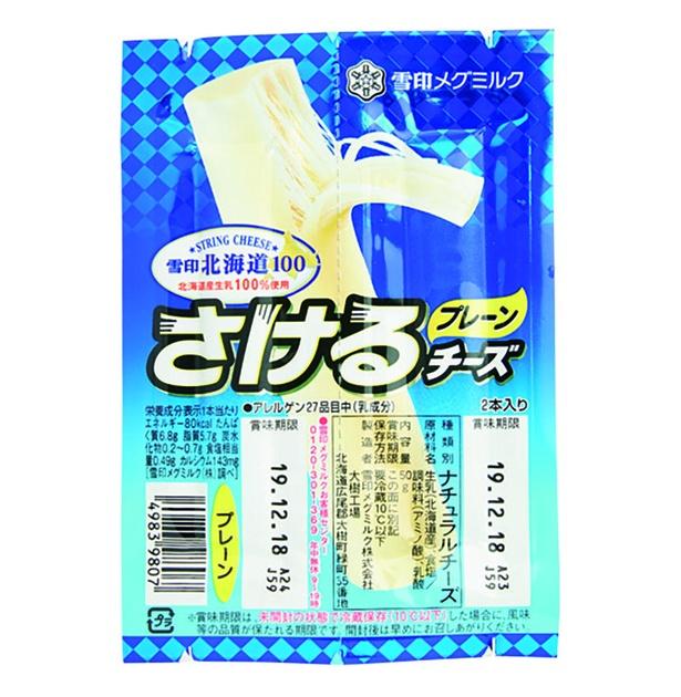 雪印北海道100 さけるチーズ プレーン(雪印メグミルク、¥220/50g 320kcal/100g当たり)