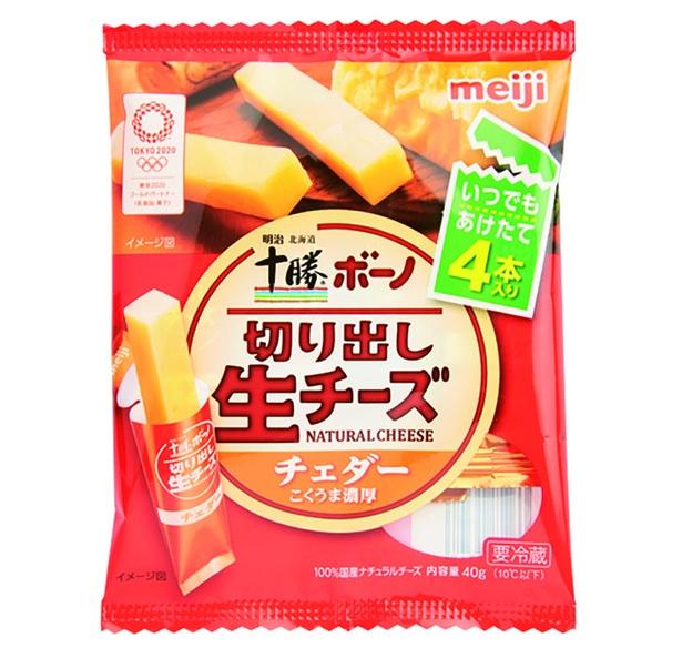 明治北海道十勝ボーノ 切り出し生チーズ チェダー(明治、¥185/40g(4本入り) 165kcal/1袋当たり)