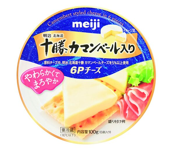 明治北海道十勝カマンベール入り6Pチーズ(明治、¥320/100g(6個入り) 53kcal/1個当たり)