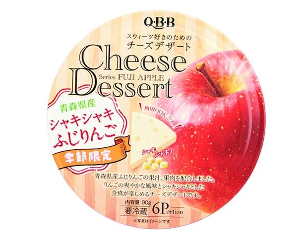 Q・B・Bチーズデザート  青森県産シャキシャキふじりんご6P(六甲バター ¥300/90g(6個入り)39kcal/1個当たり)