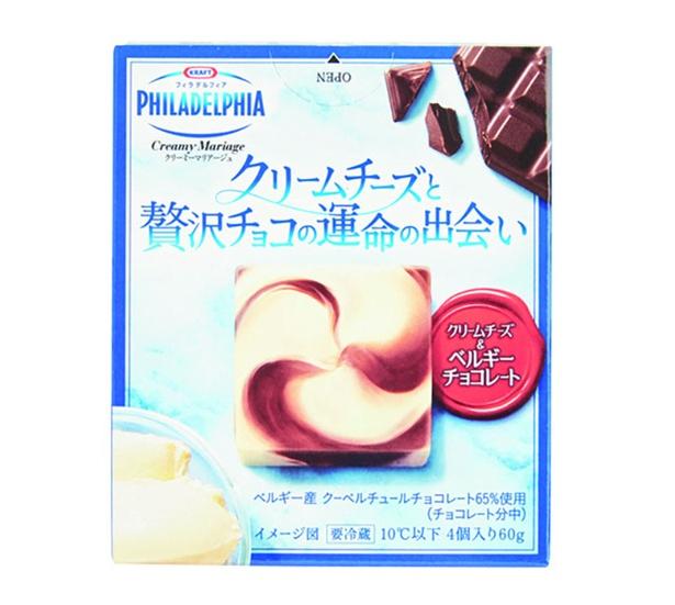 フィラデルフィア クリーミーマリアージュ  クリームチーズと贅沢チョコの運命の出会い(森永乳業、¥270/60g(4個入り) 47kcal/1個当たり)