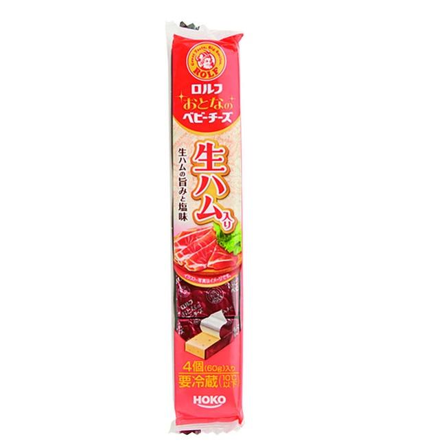 ロルフ おとなのベビーチーズ(生ハム入り)(宝幸、¥200(希望小売価格)/60g(4個入り)  46kcal/1個当たり)