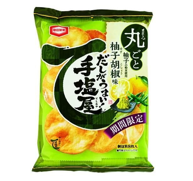 手塩屋 柚子胡椒味(亀田製菓、¥216/8枚 57kcal/1個包装当たり、422kcal/100g当たり)