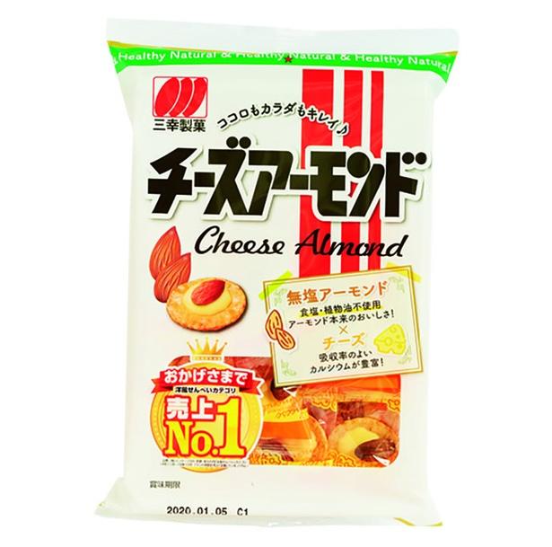 チーズアーモンド(三幸製菓、¥220(希望小売価格)/16枚  527kcal/100g当たり)