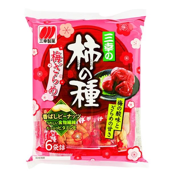 三幸の柿の種 梅ざらめ(三幸製菓、¥220(希望小売価格)/131g  112kcal/1個包装当たり)