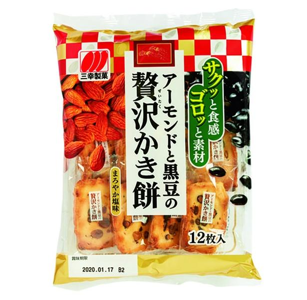 贅沢かき餅(三幸製菓、¥220(希望小売価格)/12枚 487kcal/100g当たり)