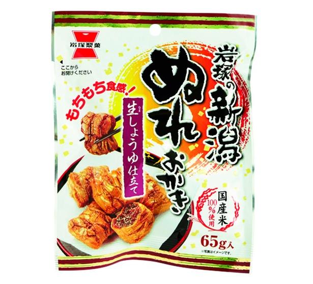 新潟ぬれおかき(岩塚製菓、¥120/65g 185kcal/1袋(65g)当たり)
