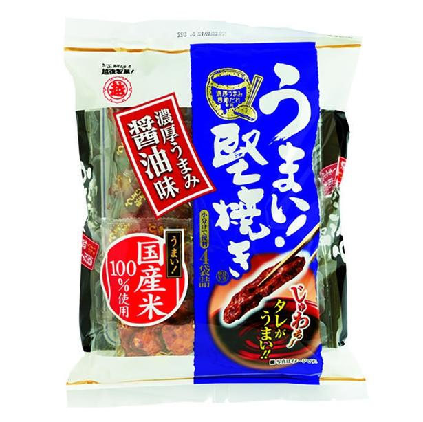 うまい! 堅焼き 濃厚うまみ醤油味(越後製菓、¥226/96g 372kcal/100g当たり)