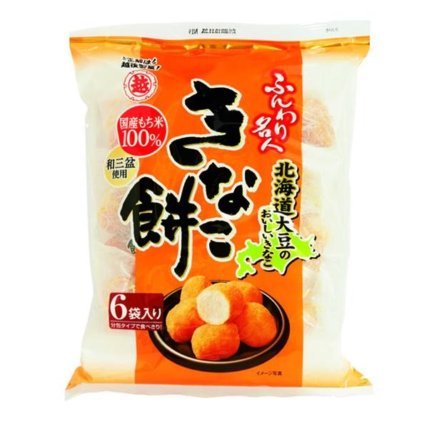ふんわり名人 きなこ餅(越後製菓、¥270/75g 550kcal/100g当たり)