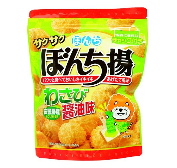 ぼんち揚 わさび醤油味チャック付(ぼんち、¥237/100g 556kcal)