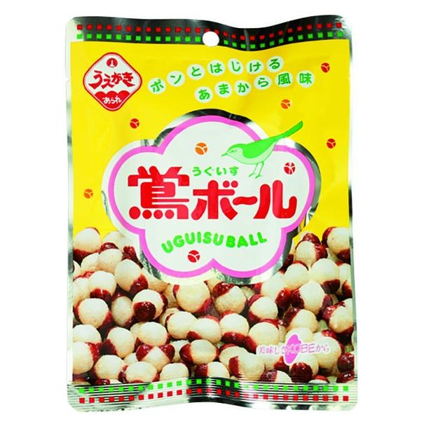 鴬ボール(植垣米菓、¥108/56g 245kcal/56g当たり)