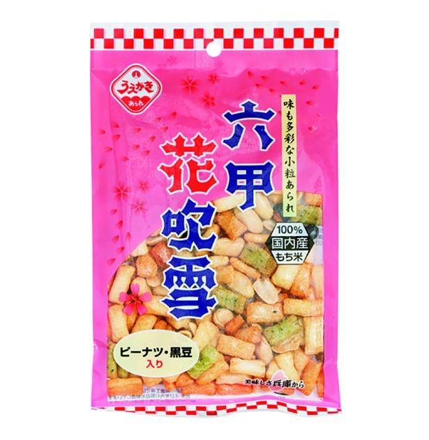 六甲花吹雪(植垣米菓、¥140/58g 262kcal/58g当たり)