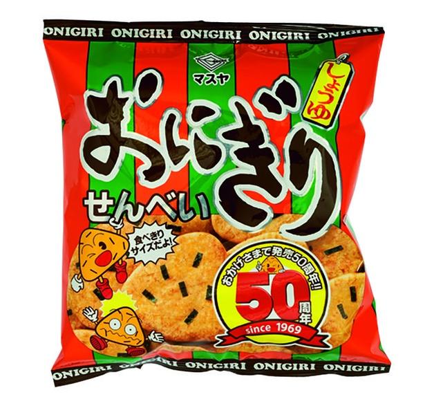 62gおにぎりせんべい(マスヤ、¥140/62g 297kcal/1袋(62g)当たり)