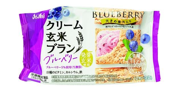 クリーム玄米ブラン ブルーベリー(アサヒグループ食品、¥150/72g 171kcal/1袋当たり)