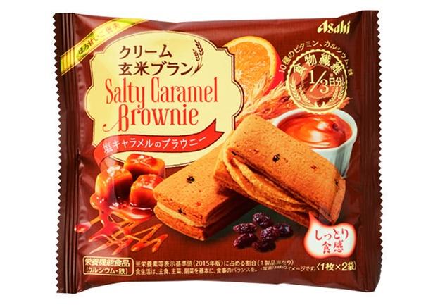 クリーム玄米ブラン 塩キャラメルのブラウニー(アサヒグループ食品、¥150/70g 161kcal/1袋当たり)