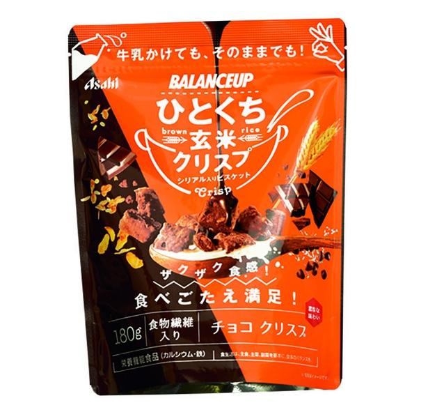 バランスアップ ひとくち玄米クリスプ チョコ(アサヒグループ食品、¥345/180g  173kcal/1食分当たり)