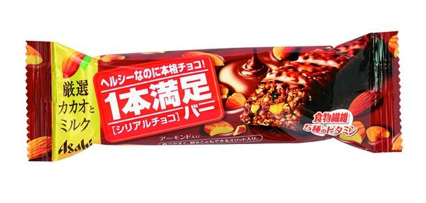 1本満足バー シリアルチョコ(アサヒグループ食品、¥120/1本 195kcal)