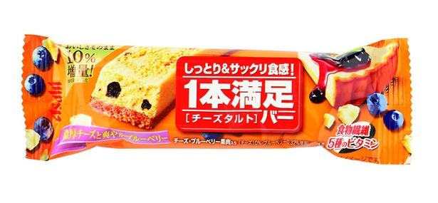 1本満足バー チーズタルト(アサヒグループ食品、¥120/1本 214kcal)