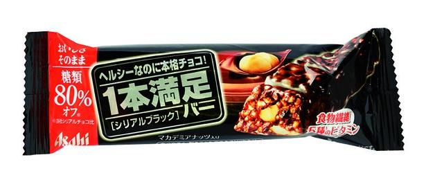1本満足バー シリアルブラック 糖類80%オフ(アサヒグループ食品、¥120/1本 173kcal)