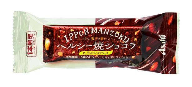 1本満足バー ヘルシー焼ショコラ アーモンド(アサヒグループ食品、¥140/1本 169kcal)