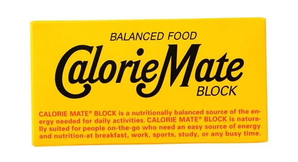 カロリーメイト ブロック チーズ味(大塚製薬、¥100/40g(2本入り) 200kcal)