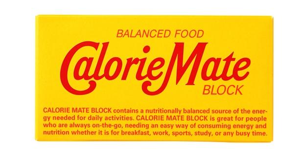 カロリーメイト ブロック チョコレート味(大塚製薬、¥100/40g(2本入り) 200kcal)