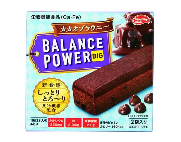 バランスパワービッグ カカオブラウニー(ハマダコンフェクト、¥130/2本×2袋  160kcal/1袋当たり)