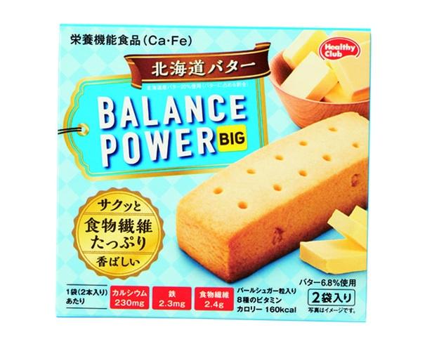 バランスパワービッグ 北海道バター(ハマダコンフェクト、¥130/2本×2袋  160kcal/1袋当たり)