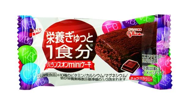 バランスオンminiケーキ チョコブラウニー(江崎グリコ、オープン価格/1個  98kcal)