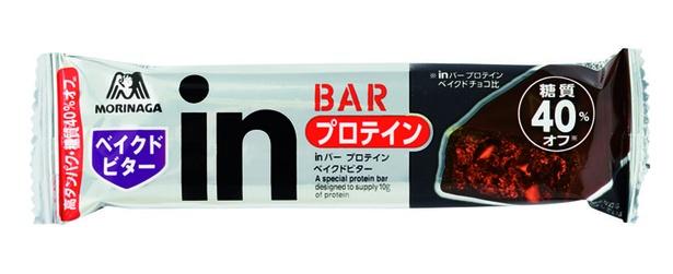inバー プロテイン ベイクドビター(森永製菓、¥150/1本 155kcal)