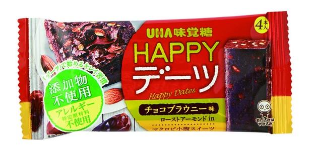 HAPPYデーツ チョコブラウニー味(UHA味覚糖、¥130/29g 109kcal)