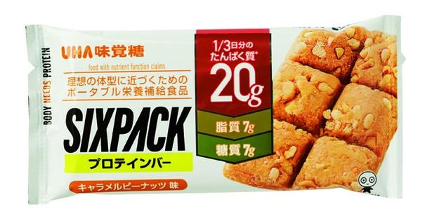 SIXPACK プロテインバー キャラメルピーナッツ味(UHA味覚糖、¥300/40g 173kcal)