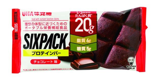 SIXPACK プロテインバー チョコレート味(UHA味覚糖、¥300/40g 166kcal)