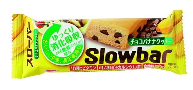 スローバー チョコバナナクッキー(ブルボン、オープン価格/41g 182kcal)