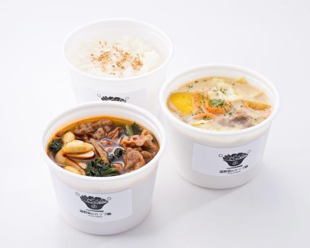 「2色のカップ鍋とごはんセット」は好きなカップ鍋を組み合わせられる 。写真はユッケジャン+豆乳カレー鍋