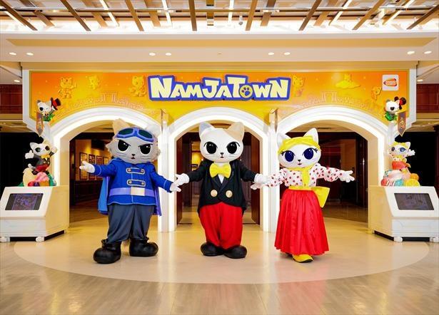 人気キャラのモジャヴ(左)、ナジャヴ(中央)、ナジャミー(右)。園内でキャラクターグリーティングも随時開催