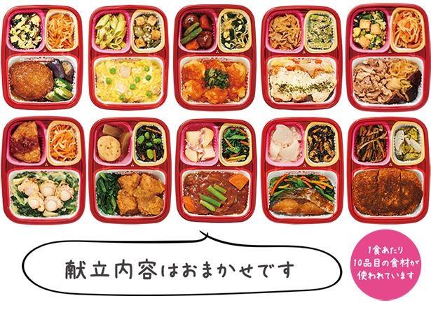 【写真】10品目の食材をバランスよく摂取!便利な冷凍惣菜を食卓に取り入れよう