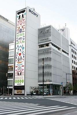 11/20(金)〜12/17(木)はriyaさんの作品を掲示