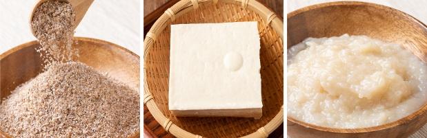 【写真】生小麦ふすまや豆腐、米麹などのこだわりの食材を使用