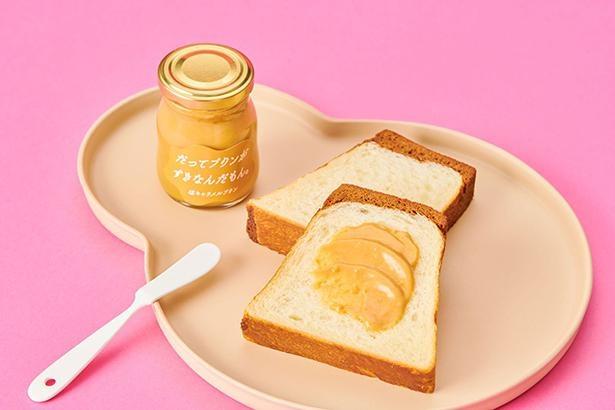 【写真】「パンにぬる塩キャラメルプリン」(480円)をたっぷり塗って味わおう