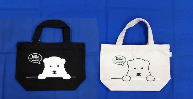 「ピーストートバッグ(小)」(各税込814円)。白と黒の2色展開
