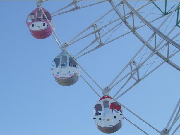 「大観覧車ワンダーパノラマ」のゴンドラがキティやマイメロ、ポムポムプリンの顔に!